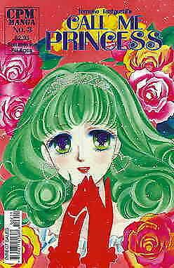 Call Me Princess #3 VF/NM; CPM   save on shipping - details inside