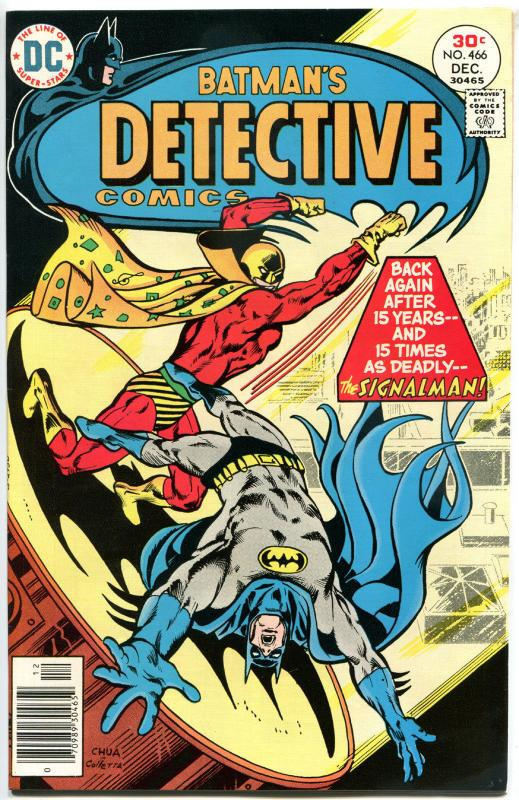 DETECTIVE COMICS #466, VF/NM, Batman, Caped Crusader, 1937 1976, more in store