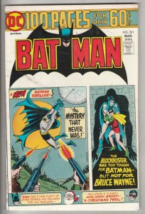 Batman #261 (Mar-75) VF/NM High-Grade Batman
