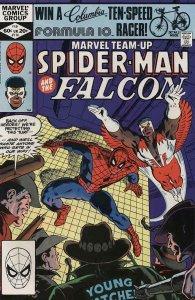 Marvel Team-Up #114 FN; Marvel   save on shipping - details inside