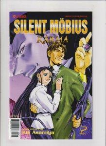 Silent Mobius: Karma #2 VF/NM 9.0 Viz Comics 1995 Kia Asamiya, Manga