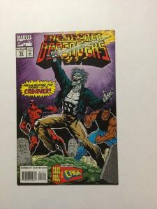 Secret Defenders 16 NM Near Mint