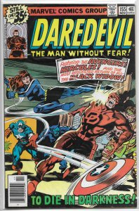 Daredevil   vol. 1   #155 VG