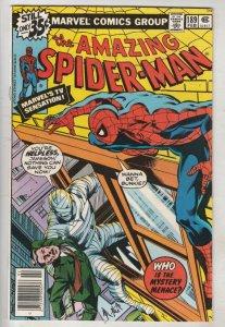 Amazing Spider-Man #189 (Feb-79) VF+ High-Grade Spider-Man