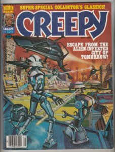 Creepy Magazine #121 (Sep-80) VF/NM High-Grade