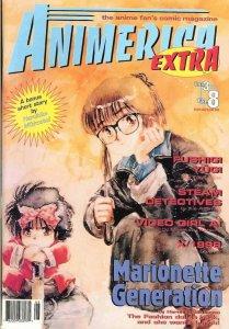 Animerica Extra (Vol. 3) #8 VF/NM; Viz | save on shipping - details inside