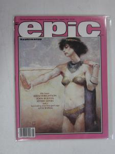 Epic Illustrated (1984 Magazine) #25, 8.5/VF+