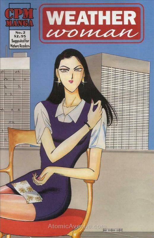 Weather Woman #2 VF/NM; CPM   save on shipping - details inside