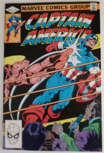 CAPTAIN AMERICA #271 Marvel Comics ID#MBX2
