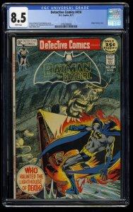 Detective Comics #414 CGC VF+ 8.5 White Pages Batman! Batgirl!