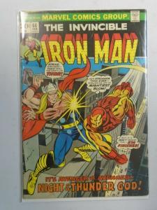 Iron Man #66 (1974 1st Series) 4.0/VG