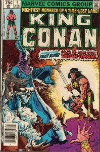 CONAN the KING #1, NM, John Buscema, 1980, Robert Howard, Marvel, more in store