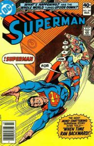 Superman (1st Series) #345 VF/NM; DC | save on shipping - details inside