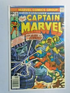 Captain Marvel #48 1st Series 5.0 (1977)