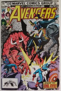 AVENGERS #226 Black Knight Appearance Marvel Comics ID#MBX2