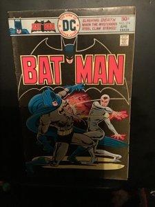 Batman #274 (1976) High-grade 1st Steel Claw! VF Wow!