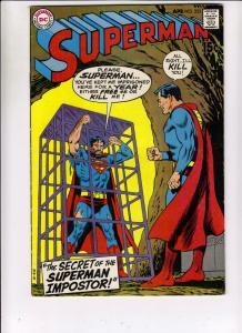 Superman #225 (Apr-70) VF High-Grade Superman, Lois Lane