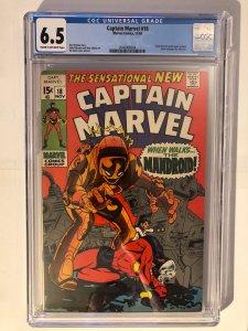 Captain Marvel #18 - Carol Danvers Gains Superpowers
