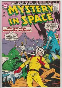 Mystery in Space #96 (Dec-64) VF+ High-Grade Adam Strange