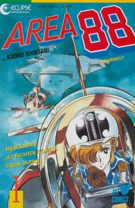 Area 88 #1 VF/NM; Eclipse   save on shipping - details inside