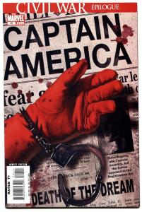 Captain America #25-Death of Captain America Winter Soldier 2007 NM-