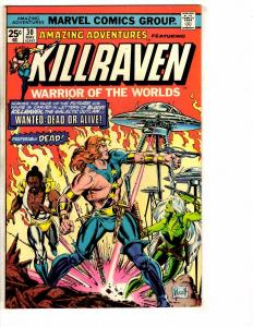 Amazing Adventures # 30 VG/FN Marvel Comic Book Feat. Killraven War Worlds PP1