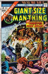 Giant-Size Man-Thing #2 (Nov-74) NM Super-High-Grade Man-Thing