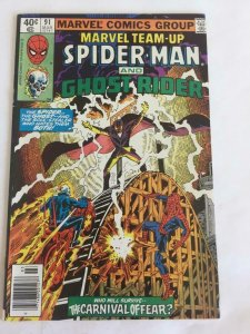 MARVEL TEAM-UP #91, VF/NM, Spider-man, Ghost Rider, 1972 1980, more in store