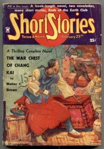 Short Stories Pulp February 25 1935- Opium Den cover VG