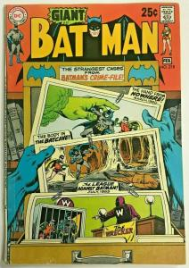 BATMAN#218 FN+ 1970  EIGHTY PAGE GIANT DC SILVER AGE COMICS