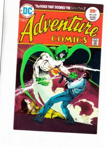 Adventure Comics #439 (Jun-75) NM- High-Grade The Spectre