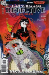 Detective Comics #855 VF/NM; DC | save on shipping - details inside