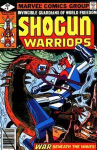 Shogun Warriors #9, Fine (Stock photo)
