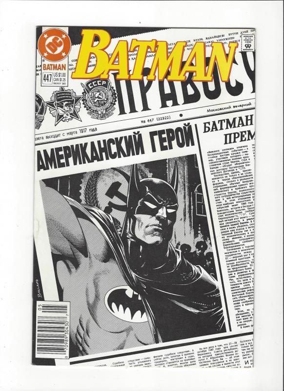 Batman #447 VS The Demon  NM