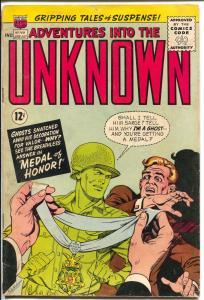 Adventures Into The Unknown #149 1964-ACG-Kent Schaffenberger-VG-