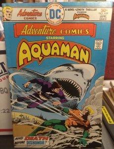 Adventure Comics Featuring Aquaman #444 FN