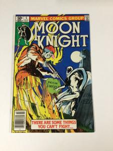 Moon Knight 5 Nm- Near Mint- Marvel