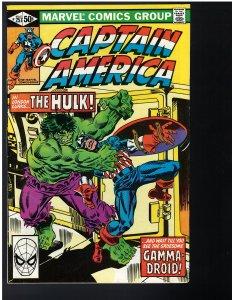 Captain America #257 (Marvel, 1981)