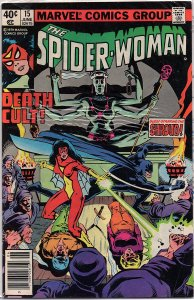Marvel Comics Spider-Woman #15 w/The Shroud Sienkiewicz & Infantino Art
