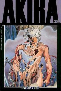 Akira #30 VF/NM; Epic | save on shipping - details inside