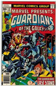 MARVEL PRESENTS 12 VF Aug. 1977 Guardians