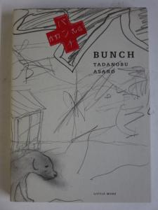 Bunch Tadanobu Asano 48915106x Manga Illustration Sketchbook Alternative Comics