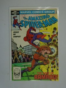 Amazing Spider-Man #221 Direct edition 6.0 FN (1981 1st Series)