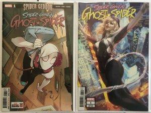 Ghost Spider 1 + Artgerm Variant