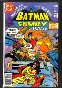 The Batman Family #14 (1977)