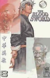 Blood Sword, The #8 VF/NM; Jademan | save on shipping - details inside