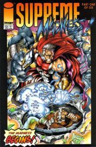 Supreme (1992 series) #13, VF+ (Stock photo)