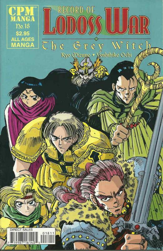 Record of Lodoss War: The Grey Witch #18 VF/NM; CPM | save on shipping - details