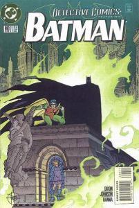 Detective Comics (1937 series) #690, NM (Stock photo)