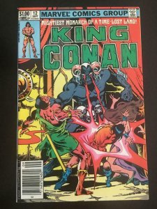 CONAN the KING #12, VF+, Villamonte, 1980 1982, Robert Howard, more in store,UPC